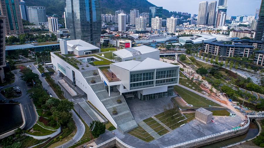 Shenzhen Design Society