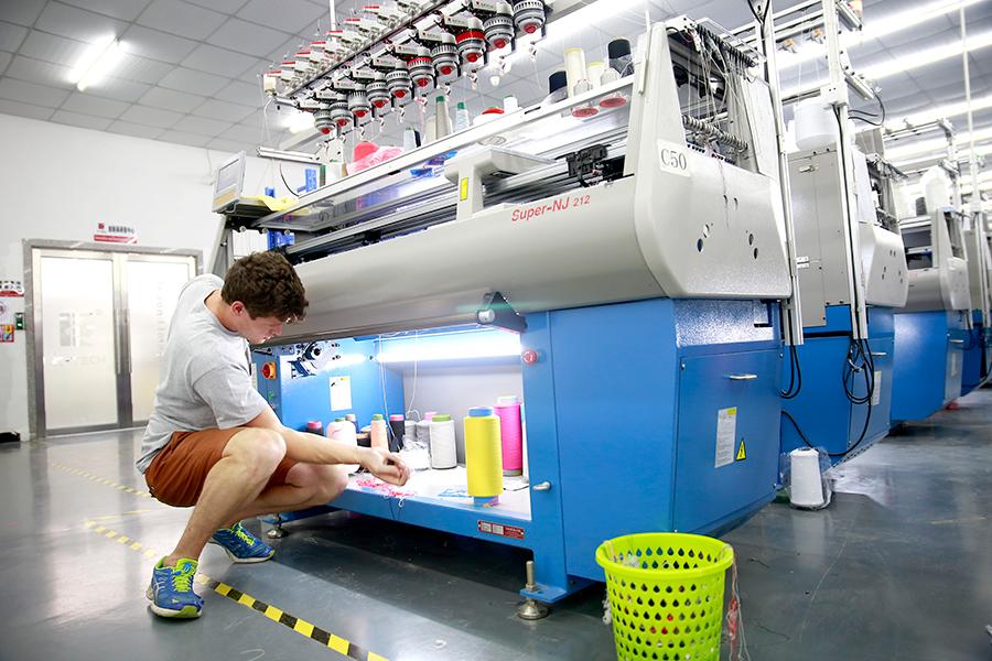 Designtex textile fabrication